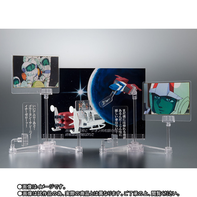 「ROBOT魂 〈SIDE MS〉 RX-78-2 ガンダム ver. A.N.I.M.E. ~最終決戦仕様~」8,640円(税込)(C)創通・サンライズ