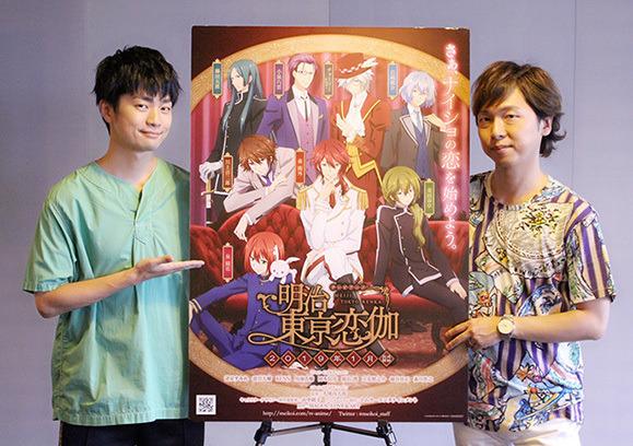 TVアニメ『明治東亰恋伽』ティザービジュアル (C) LOVE&ART/めいこい製作委員会