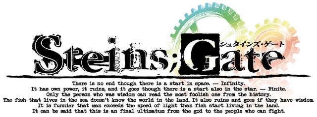 『STEINS;GATE』(C)2009 MAGES./5pb./Nitroplus(C)MAGES./5pb./Chiyo St. Inc. (C)2009 MAGES./5pb./Nitroplus