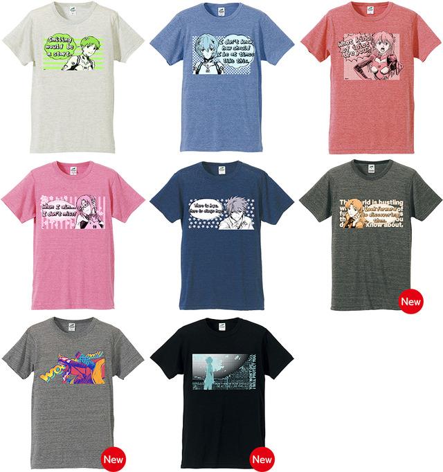 「エヴァポップアート」Tシャツ EVA T PARTY限定ボディカラー