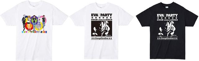 「EVA T PARTY 2018 ロゴTシャツ」/「EVA T PARTY 2018 キービジュアルTシャツ」