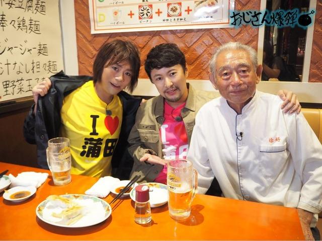 蒲田名物発祥の老舗店主と記念撮影!(写真左から:浪川大輔、吉野裕行、老舗店主)