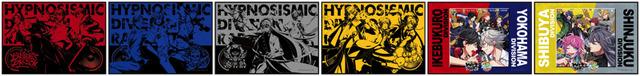 「ヒプノシスマイク -Division Rap Battle- Music Bar Party! REPRESENT ANION STATION」  ランチョンマット(全 6 種) 各 980 円(C) King Record Co., Ltd.