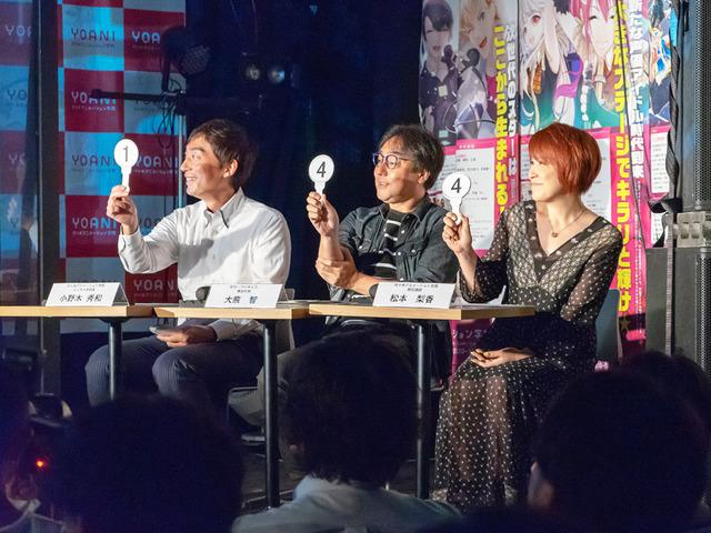 代アニがVTuberオーディションを西麻布で開催!自社アイドル「YOANI1年C組」「=LOVE」も歌声披露!