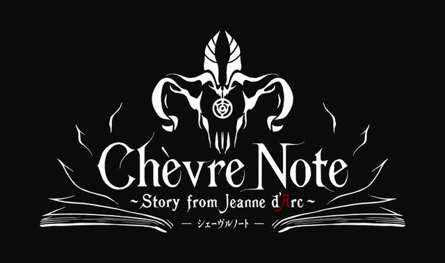 音楽朗読劇『Chevre Note~シェーヴルノート~』(C)READINGHIGH