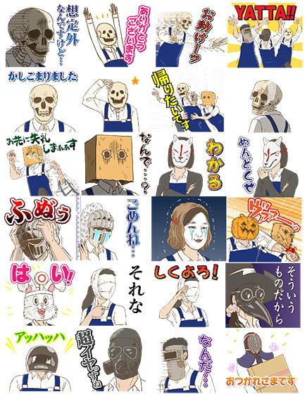 LINEスタンプ(C)本田・KADOKAWA/ガイコツ書店員本田さん製作委員会