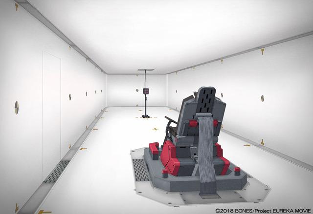 『ANEMONE/交響詩篇エウレカセブン ハイエボリューション』ホワイトルーム(C)2018 BONES/Project EUREKA MOVIE