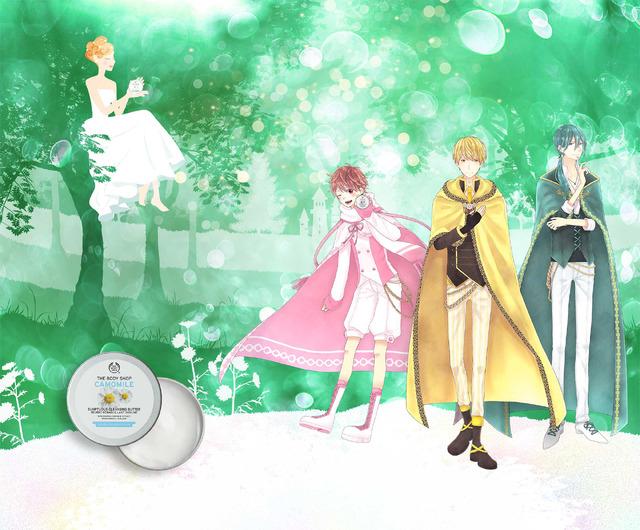 ザ・ボディショップ × 擬人化・人気声優コラボレーション企画「うるおい姫と3人の魔法使い」