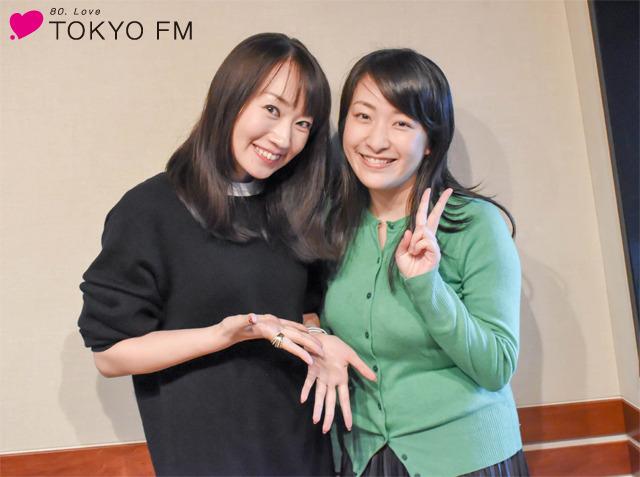 『水樹奈々のMの世界』ゲスト:植田佳奈 (10月15日放送)