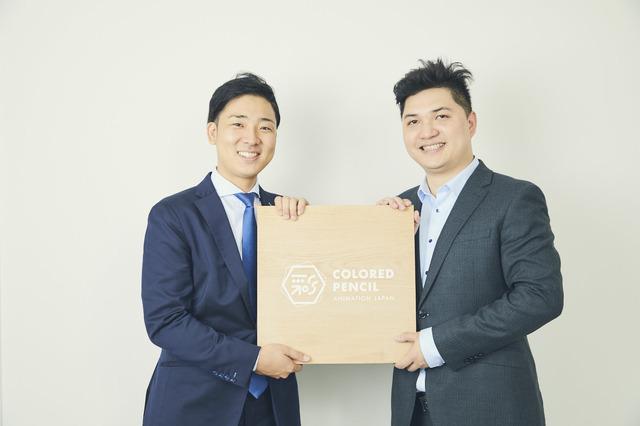 左:日宣 部長 中山隆 右:中国「彩色鉛筆動画」創業者・CEO兼Colored Pencil Animation Japan 代表取締役 とう志巍