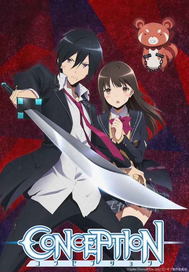 TVアニメ『CONCEPTION』第2弾キービジュアル(C)Spike Chunsoft Co., Ltd./コンセプ製作委員会
