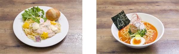 TOKIMEKI Runnersクリームパスタ(左)/1年生特製担々麺(右) 各1, 200円(税込)(C)2013 PL! (C)2017 PL!S (C)KlabGames (C)S (C)BuSHI (C)SEGA