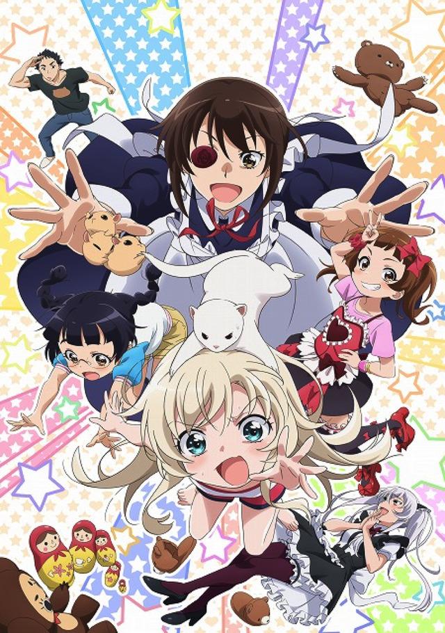 TVアニメ『うちのメイドがウザすぎる!』(C)中村カンコ/双葉社・うちのメイドがウザすぎる!製作委員会