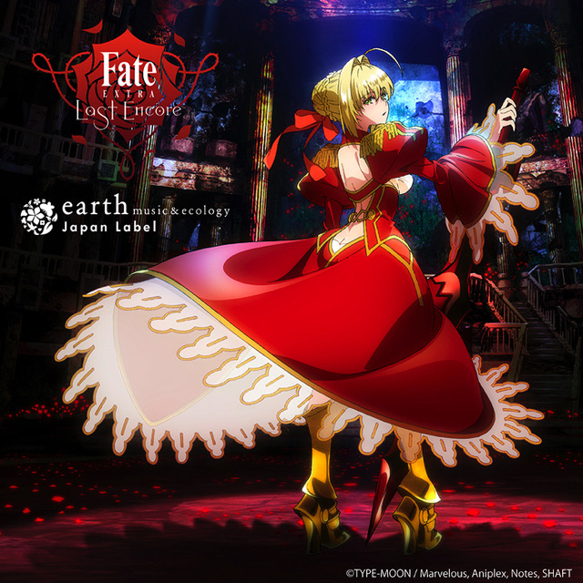 「『Fate/EXTRA Last Encore』×earth music & ecology」(C) TYPE-MOON / Marvelous, Aniplex, Notes, SHAFT