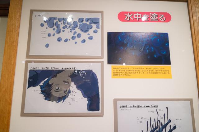 (C)Museo d'Arte Ghibli (C)Studio Ghibli