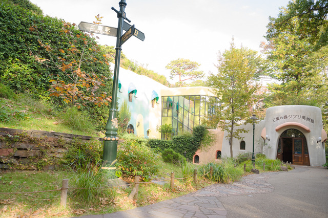 (C)Museo d'Arte Ghibli