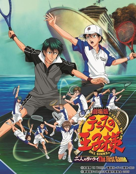劇場版『テニスの王子様 二人のサムライ The First Game』(C) 許斐 剛/集英社・NAS・新テニスの王子様プロジェクト