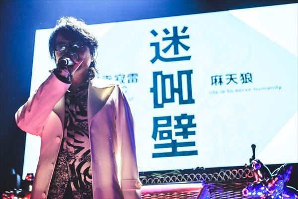 ヒプノシスマイク -Division Rap Battle- 3rd LIVE@オダイバ《韻踏闘技大會》速水奨 撮影:粂井健太
