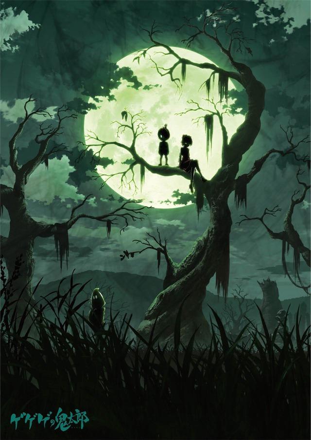 『ゲゲゲの鬼太郎』Blu-ray・DVD BOX 第2巻 描き下ろし三方背アート(C)水木プロ・フジテレビ・東映アニメーション