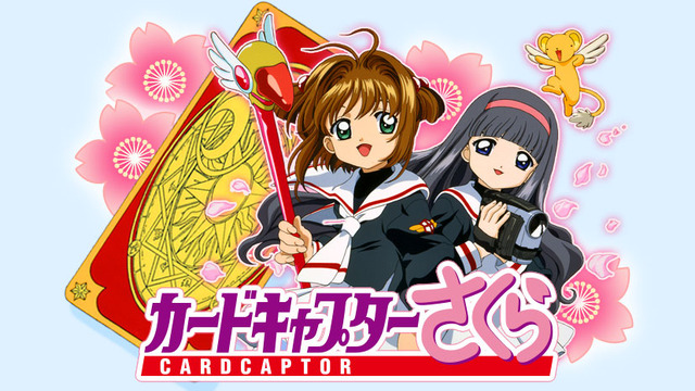 (c)CLAMP・ShigatsuTsuitachi CO.,LTD./講談社 (c)CLAMP・ST・講談社/NHK・NEP
