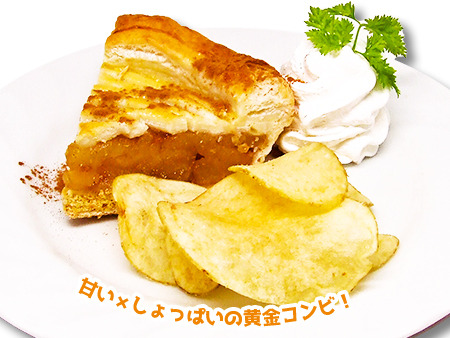 おやつのケーキ 750円(税別)(C)中村カンコ/双葉社・うちのメイドがウザすぎる!製作委員会
