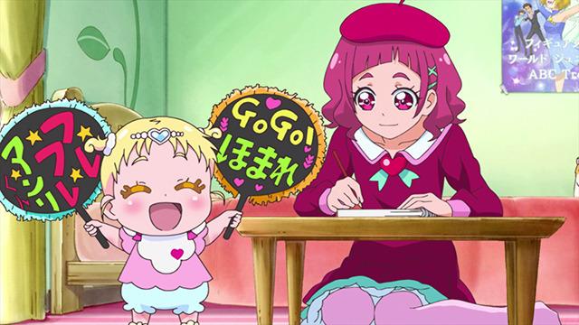 『HUGっと!プリキュア』第42話「エールの交換!これが私の応援だ!!」(C)ABC-A・東映アニメーション