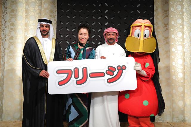 左から カリド・オムラン・スカイット・サルハン・アルアメリ閣下、高畑淳子、モハメド・サイード・ハリブ監督、ウム・サイード(C) 2018 Lammtara Art Production. All rights reserved