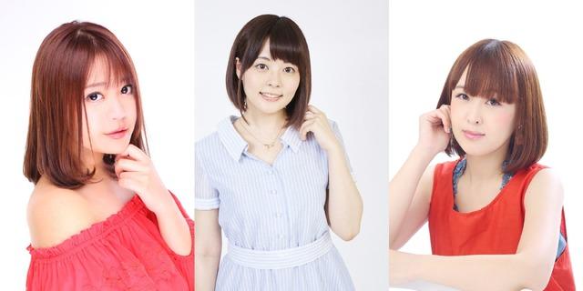 「あにめちあーず#1~声優女子会で乾杯!~」出演者の荒浪和沙さん、本多真梨子さん、桜咲千依さん