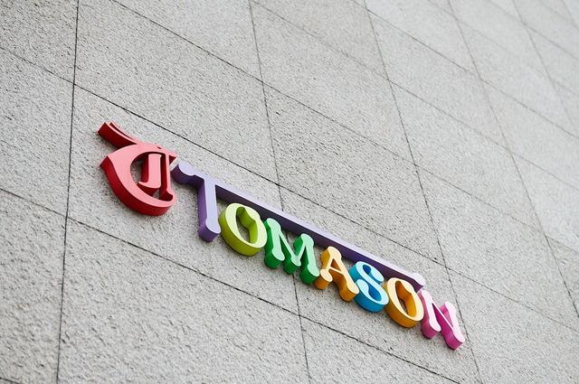 トマソンスタジオ