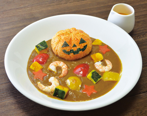Yo pumpkin head curry(ディナータイム限定/950円)(C) SUNRISE (C) SUNRISE・BONES・BANDAI VISUAL
