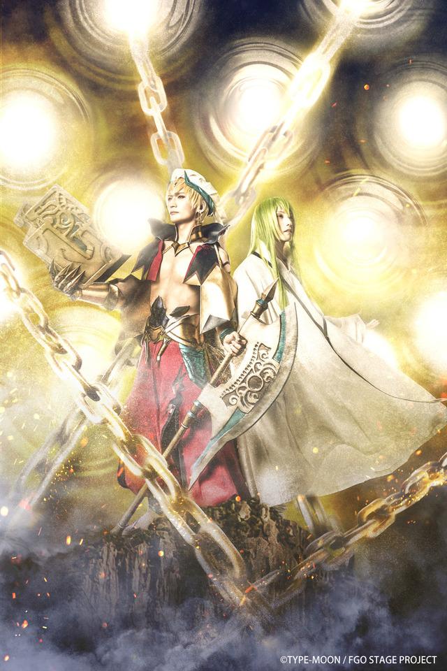「Fate/Grand Order THE STAGE -絶対魔獣戦線バビロニア-」