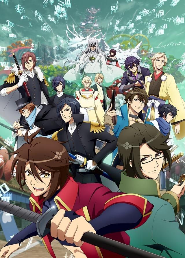 TVアニメ『BAKUMATSU』キービジュアル(C)FURYU/BAKUMATSU 製作委員会