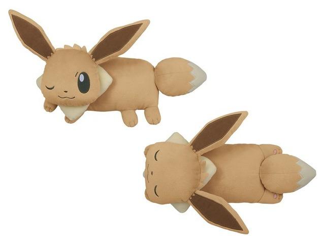 Pokemonlife with EIEVUI イーブイいやされ枕(全2種)  (C)Nintendo・Creatures・GAME FREAK・TV Tokyo・ShoPro・JR Kikaku (C)Pokemon