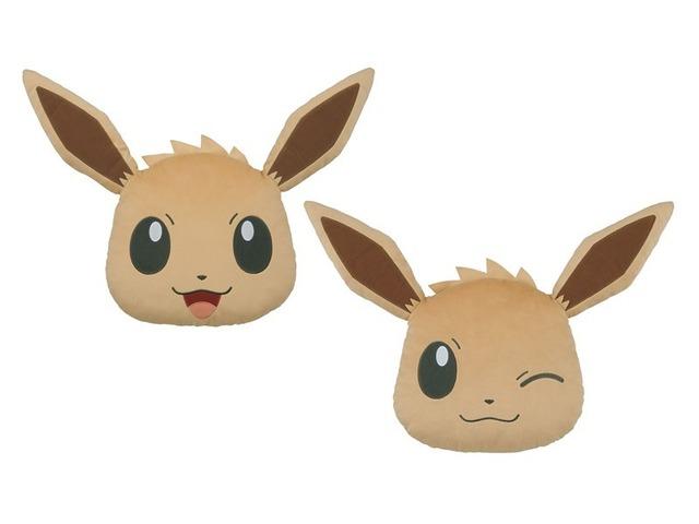 Pokemonlife with EIEVUI でっかいイーブイフェイスクッション(全2種)(C)Nintendo・Creatures・GAME FREAK・TV Tokyo・ShoPro・JR Kikaku (C)Pokemon