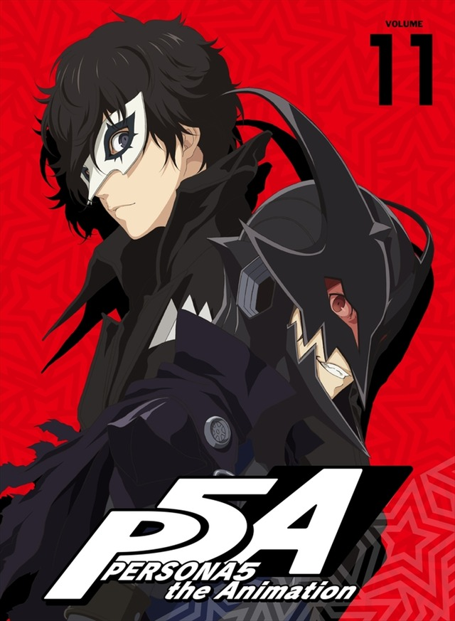 TVアニメ『ペルソナ5』Blu-ray&DVD第11巻ジャケット(C)ATLUS (C)SEGA/PERSONA5 the Animation Project