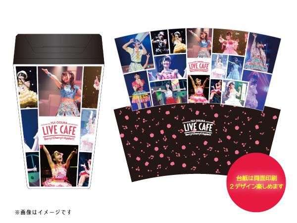 「オリジナルタンブラー」1,404円(税込)