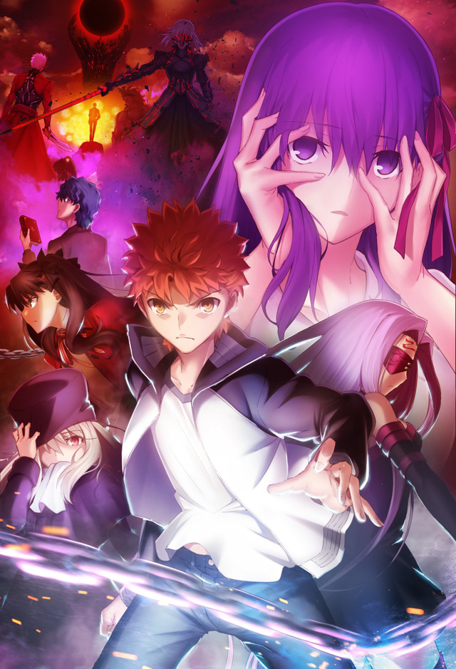 劇場版「Fate/stay night [Heaven's Feel]」II.lost butterfly キービジュアル (C)TYPE-MOON・ufotable・FSNPC