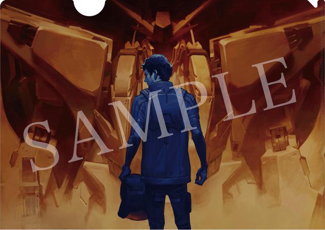 映画『機動戦士ガンダム 閃光のハサウェイ』前売り特典 クリアファイル オモテ(C)創通・サンライズ