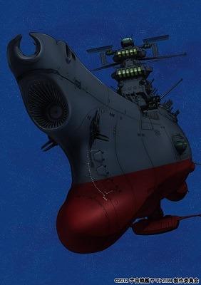 『宇宙戦艦ヤマト2199』(C)2012 宇宙戦艦ヤマト2199 製作委員会