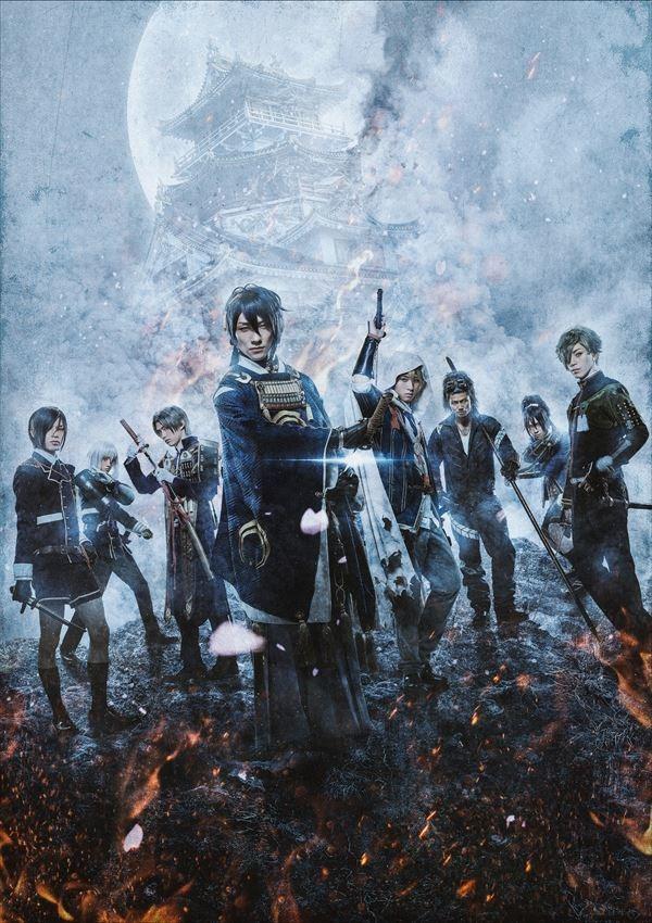 『映画刀剣乱舞』(C)2019「映画刀剣乱舞」製作委員会 (C)2015-2019 DMM GAMES/Nitroplus
