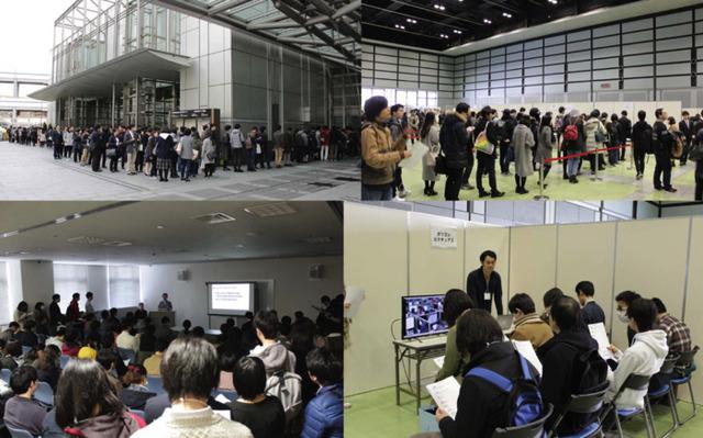 「ワクワーク2019」イベント風景
