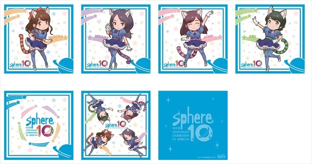 「sphere 10 スフィア 10周年記念『スフィア10年の軌跡展』~in Shibuya~」特典コースター(C)Music Ray'n Inc.2019(C)MAT 2019 Illustrated by Mine Yoshizaki
