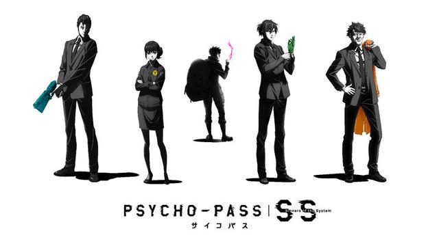 『PSYCHO-PASS サイコパス Sinners of the System』(C)サイコパス製作委員会