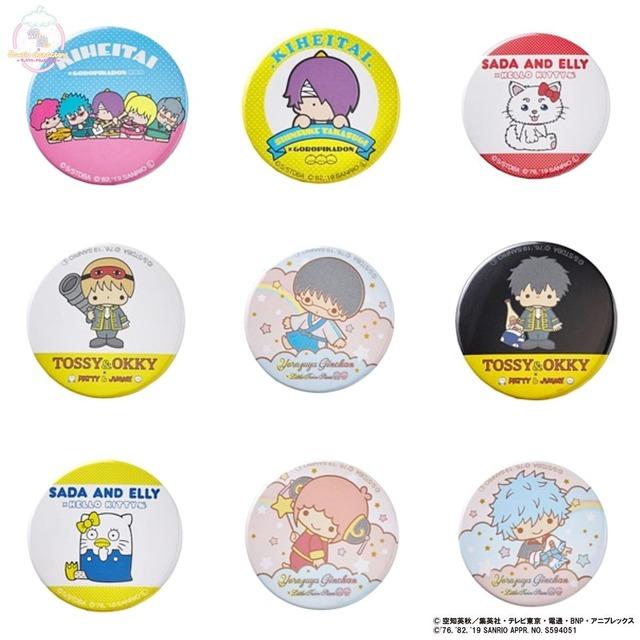 銀魂×Sanrio characters トレーディング缶バッジ各540円(税込)(送料・手数料別途)