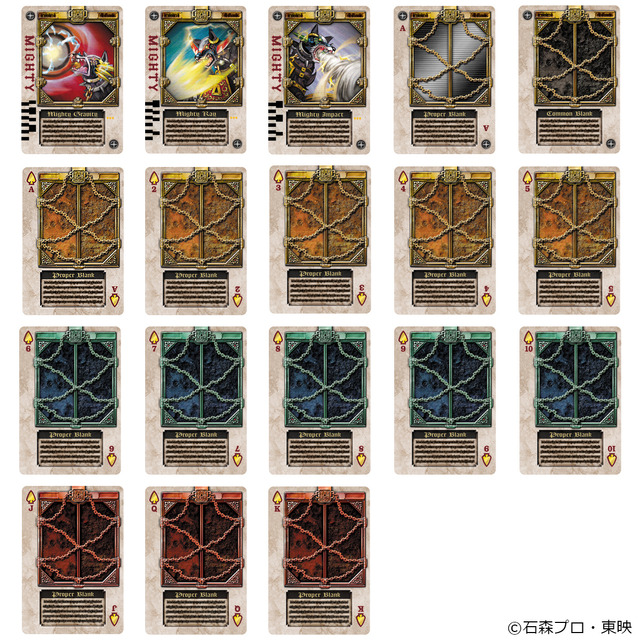 「COMPLETE SELECTION MODIFICATION BLAYBUCKLE & ROUSEABSORBER & BLAYROUZER」ラウズカード49,140円(税込/送料・手数料別途)(C)石森プロ・東映