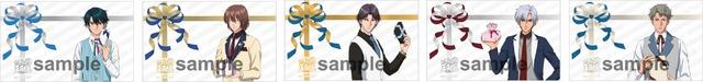 プレゼントカード (全 10 種) (C)許斐 剛/集英社・NAS・新テニスの王子様プロジェクト