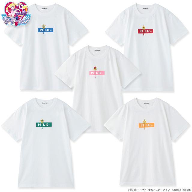 「MILKFED. × SAILOR MOON BAR S/S TEE」各4,860円(税込)(C)武内直子・PNP・東映アニメーション(C)Naoko Takeuchi