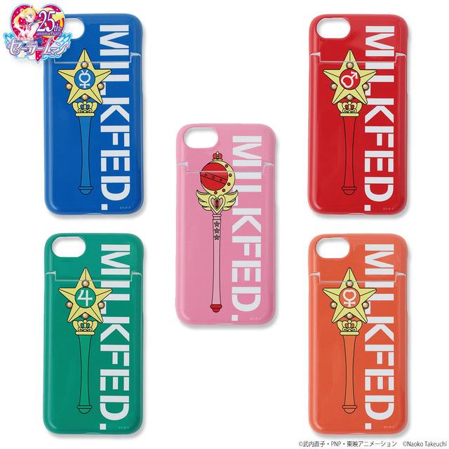 「MILKFED. × SAILOR MOON SMARTPHONE CASE」各4,860円(税込)(C)武内直子・PNP・東映アニメーション(C)Naoko Takeuchi