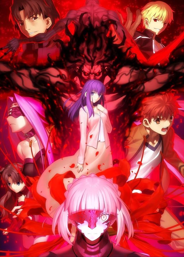 『「Fate/stay night [Heaven's Feel]」II.lost butterfly』(C)TYPE-MOON・ufotable・FSNPC