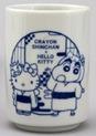湯のみ 1400円+税(C)1976, 2019 SANRIO CO., LTD.(C)臼井儀人/双葉社・シンエイ・テレビ朝日・ADK